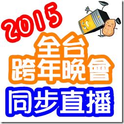 2015new