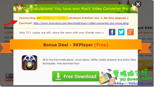 MacX HD Video Converter Pro 限時免費