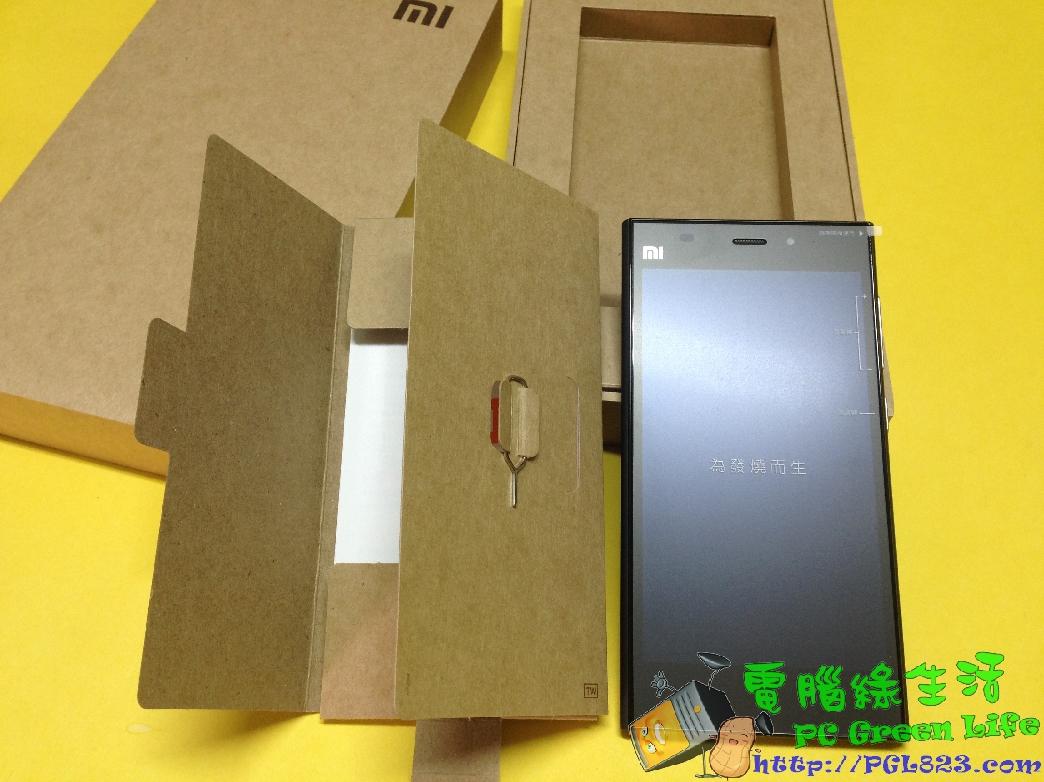 小米手機3_Xiaomi-MI3W