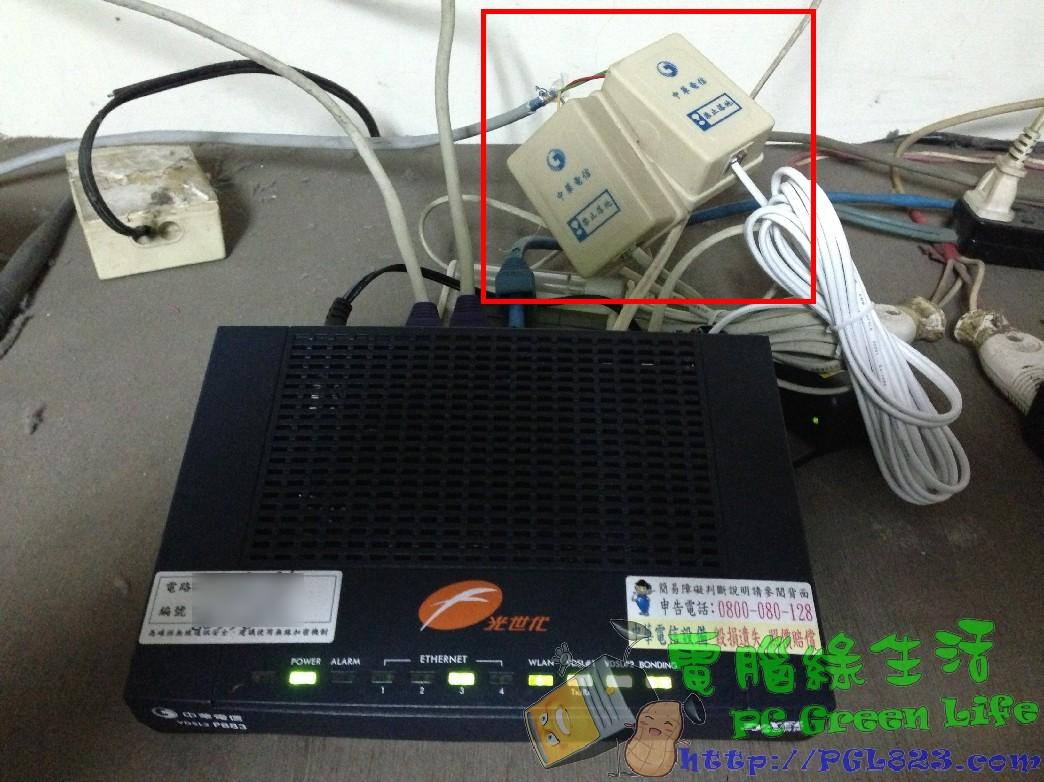 升級光世代網路100M/20M P883