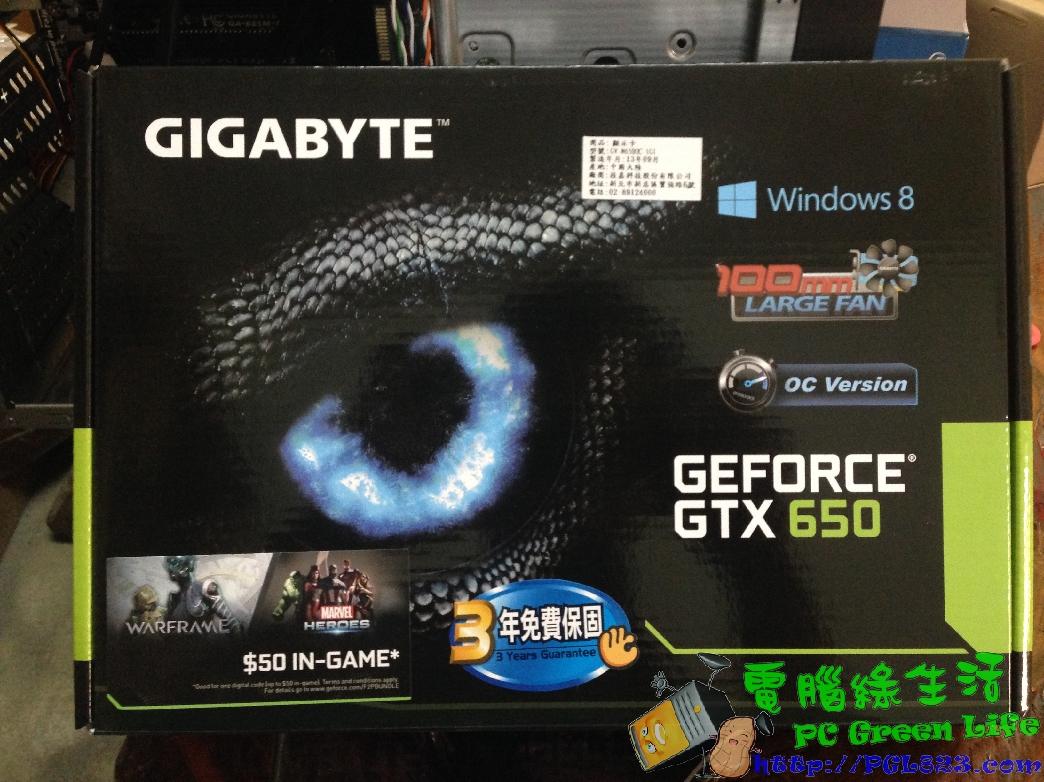 技嘉 GTX 650 1G