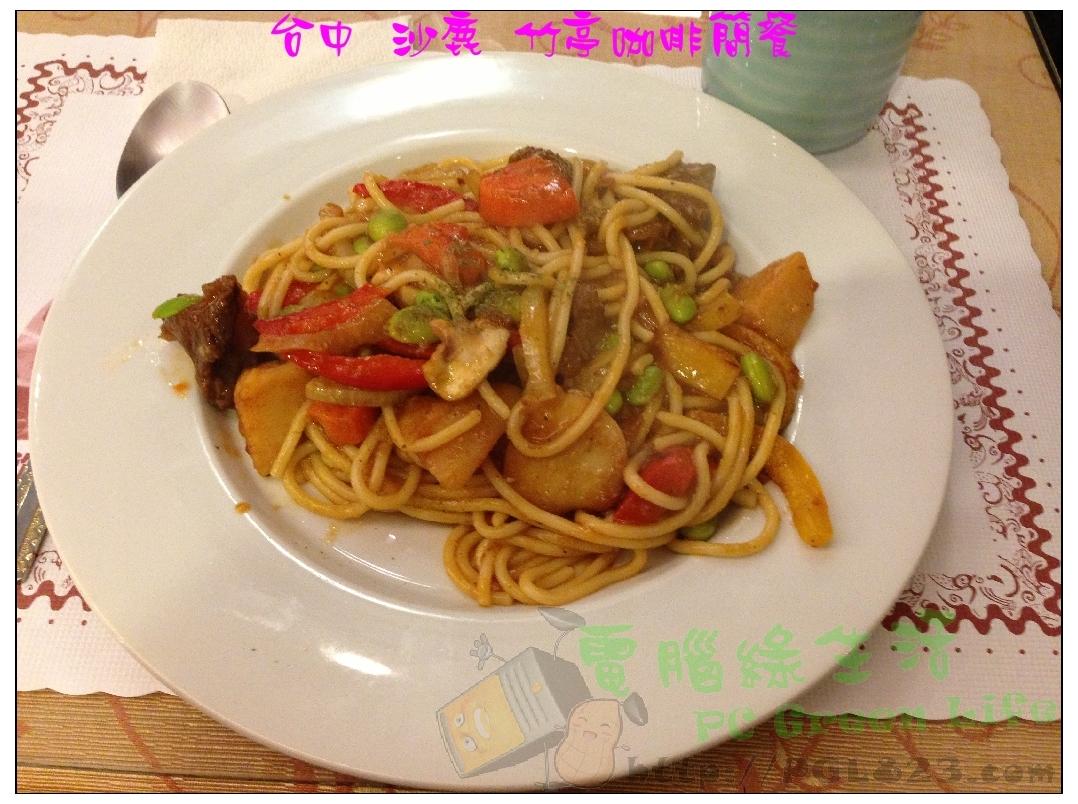 台中-沙鹿<竹亭咖啡簡餐>