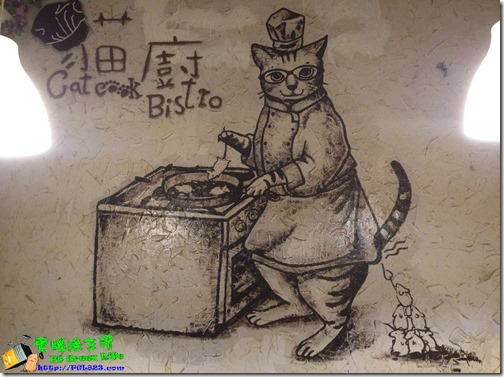 貓咪主題餐廳「貓廚」