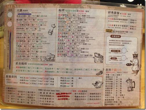 「貓廚」菜單
