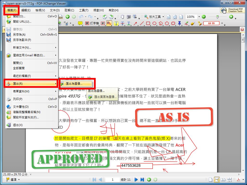 PDF-XChange-Viewer