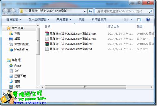 HFS如何上傳檔案?